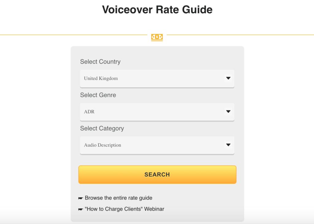 Desktop Rate Guide